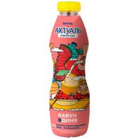 Напій із сироватки кавун-диня Актуаль 580г
