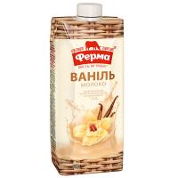 Напій молочний Ферма ваніль 1,5% тетра/пак 500г