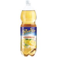 Напій Росинка Лимонад пет 2л