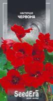 Насіння Квіти Настурція культурна червона Seedera 1,5 г