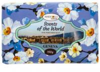 Мило тверде Marigold Natural Scents of the World Geneva, 150 г