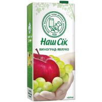 Нектар Наш сік Яблуко-виноград 1,93л