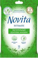 Серветки вологі для інтимної гігієни Novita Soft Intimate, 15 шт.