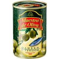 Оливки Маэстро дэ Олива зелені з тунцем 300г