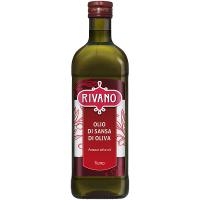 Олія оливкова Rivano Sansa 1л