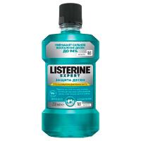 Ополіскувач Listerine для порожнини рота 250мл