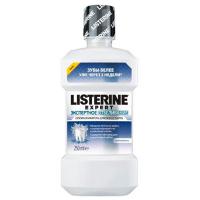 Ополіскувач Listerine для рота Відбілюючий 250мл