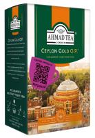 Чай Ahmad Tea Ceylon Orange Pekoe 200г