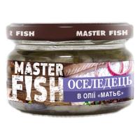 Оселедець Master Fish в олії Матьє 180г