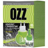 Комплект від комарів електрофумігатор+рідина OZZ Standart 45 ночей