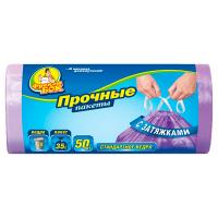 Пакет для сміття з затяжкою Стандарт ТМ Фрекен Бок Україна 50шт.