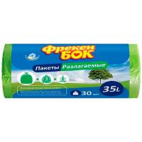 Пакети для сміття Фрекен Бок БІО 50*60см 35л 30шт