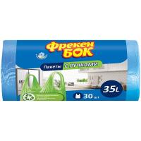 Пакети для сміття Фрекен Бок з ручками 35л 30шт.