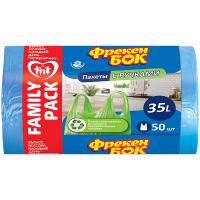 Пакети Фрекен Бок для сміття 35л*50шт
