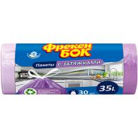 Пакети Фрекен Бок для сміття із затяжкою 35л*30шт