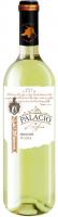 Вино Palacio de Anglona Viura біле сухе 0,75л