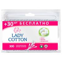Палички Lady Cotton ватні гігієнічні 300шт