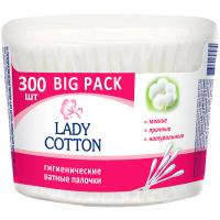 Ватні палички гігієнічні Lady Cotton, 300 шт.