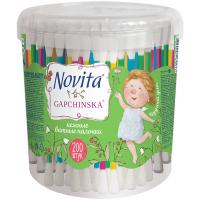 Ватні палички гігієнічні Novita Delicate, 200 шт.