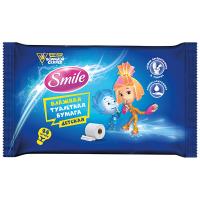 Папір туалетний Smile вологий дитячий 44шт