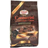 Печиво Ghiott мигдальне подвійний шоколад 200г