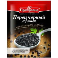 Перець Приправка чорний горошок 20г