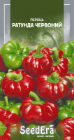 Насіння Перець солодкий Ратунда червоний Seedera 0,2 г