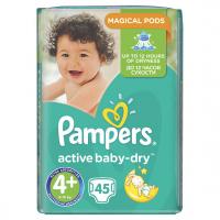 Підгузки Pampers Active baby-dry 9-16кг 45шт