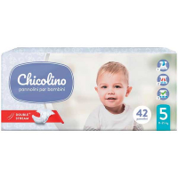 Підгузники Chicolino 5 11-25кг 42шт.
