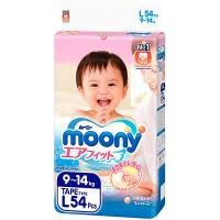 Підгузники Moony 9-14кг 54шт