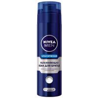 Піна для гоління Nivea for Men 200мл