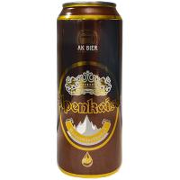 Пиво Alpenkaiser Hefeweizen ж/б 0.5л