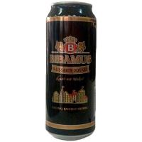 Пиво Bibamus Weissbier Dunkel темне з/б 0.5л
