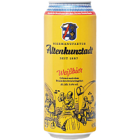 Пиво Biermanufaktur Altenkunstadt світле 0,5л