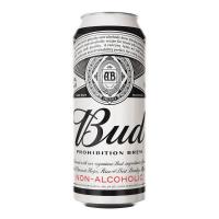 Пиво Bud світле лагер фільтроване безалкогольне 0% 0,5л з/б