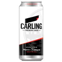Пиво Carling з/б 0,5л