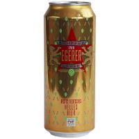 Пиво Egerer Super Lager світле ж/б 0,5л