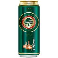 Пиво Eichbaum Premium Pilsener ж/б 0,5л