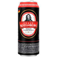Пиво Furst Rotenburg Premium Weizen Dunkel 0,5л ж/б