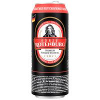 Пиво Furst Rotenburg ж/б 0.5л