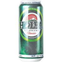 Пиво Holba Classic світле ж/б 0,5л