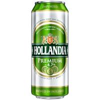 Пиво Hollandia premium lager преміум лагер світле фільтроване 4.7% 0,5л ж/б