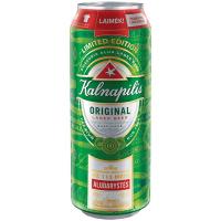 Пиво Kalnapilis Original світле 0,5л ж/б