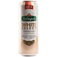 Пиво Kalnapilis White Select світле ж/б 0,568л