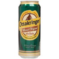 Пиво Ottakringer Wiener Original світле ж/б 0,5л