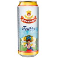 Пиво Perlenbacher Festbier Німеччина ж/б 0,5л