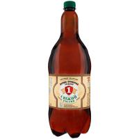 Пиво Перша Приватна Броварня Свіжий розлив 1,8л