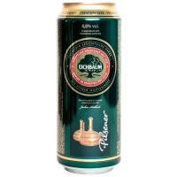 Пиво Pilsener Eichbaum 0,5л ж/б