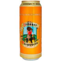 Пиво Zittauer Burgerbrau Hefeweizen 1845 ж/б 0,5л