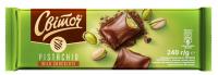 Шоколад Світоч Exclusive мол. Фісташка 240г